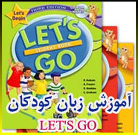 http://barantak.persiangig.com/letsgo/003.jpg